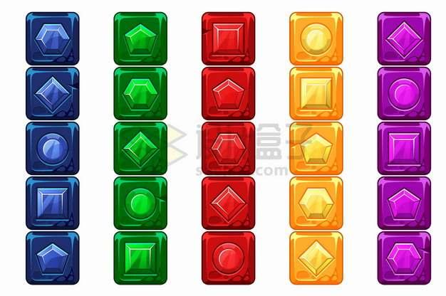 5种颜色25款游戏水晶宝石按钮png图片素材