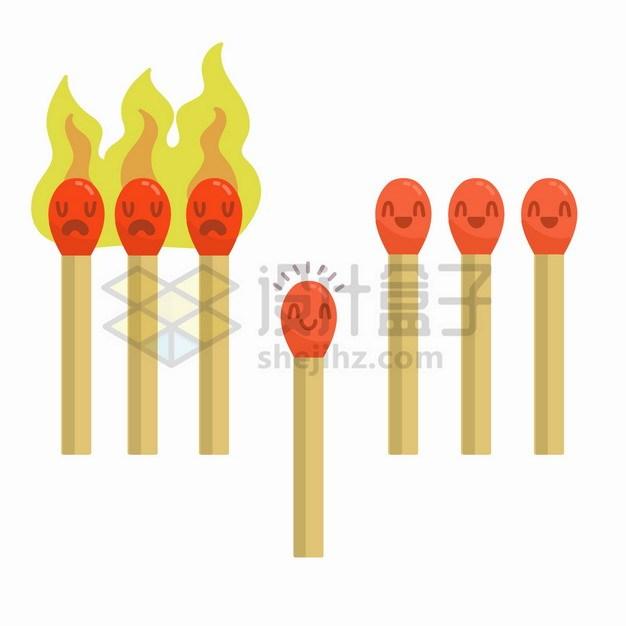 燃烧的卡通火柴棒png图片素材 生活素材-第1张