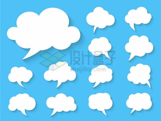 各种白色卡通云朵对话框文本框png图片素材 边框纹理-第1张