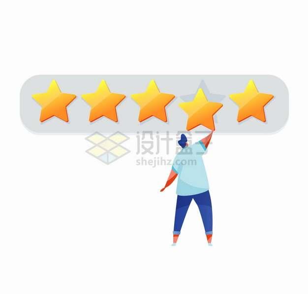 卡通年轻人拿着五角星发送五星好评png图片素材