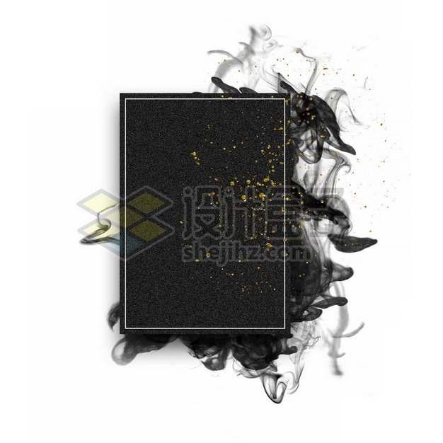 墨水烟雾水墨装饰的黑色长方形边框文本框标题框信息框658140psd/png图片素材