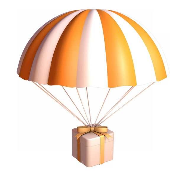 橙色白色降落伞吊着礼物盒909972png图片素材