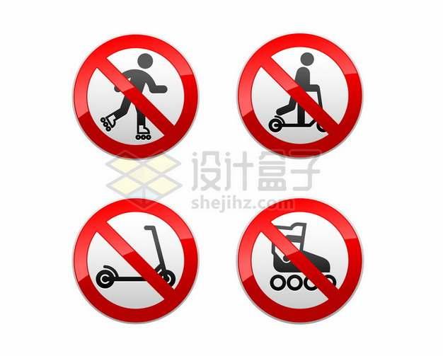 禁止轮滑鞋滑板车等禁止标志图标895780png矢量图片素材