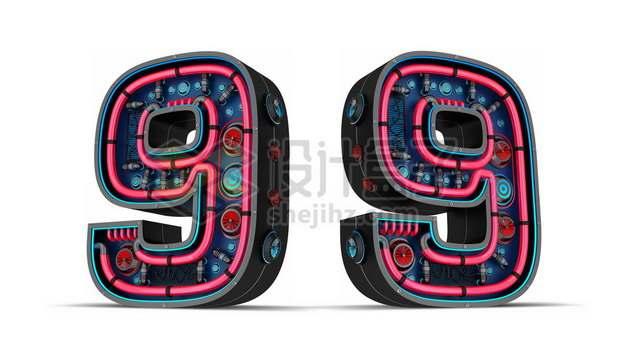 C4D风格红黑色3D立体数字九9艺术字体146139psd/png图片素材