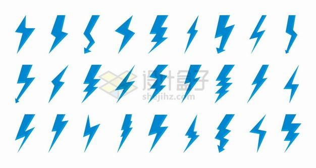 27款蓝色闪电图案png图片素材 线条形状-第1张