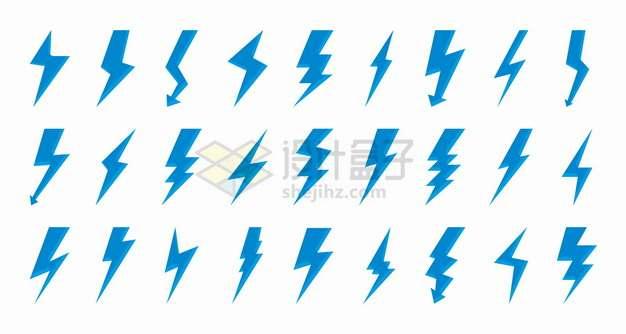 27款蓝色闪电图案png图片素材