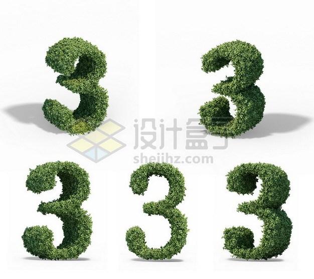 5个不同角度的植物修剪造型数字3艺术字体753170psd/png图片素材 字体素材-第1张