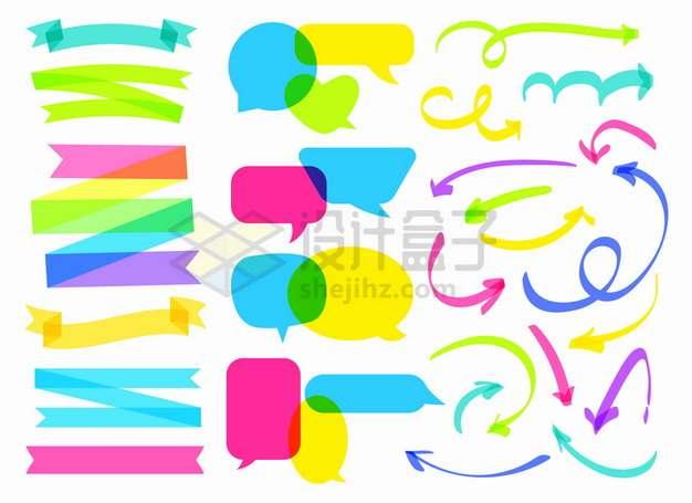 彩色半透明横幅对话框箭头png图片素材