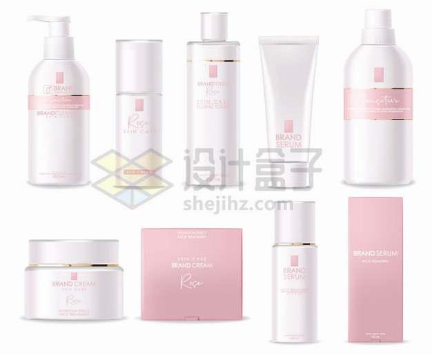 护肤品保湿霜洗面奶等粉色白色化妆品png图片素材