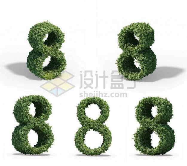 5个不同角度的植物修剪造型数字8艺术字体448691psd/png图片素材