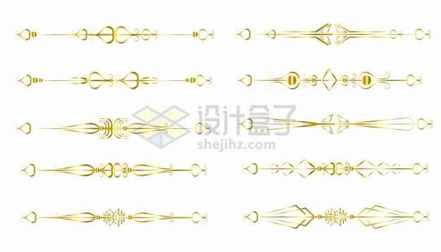 10款金色复古花纹线条装饰png图片素材743479