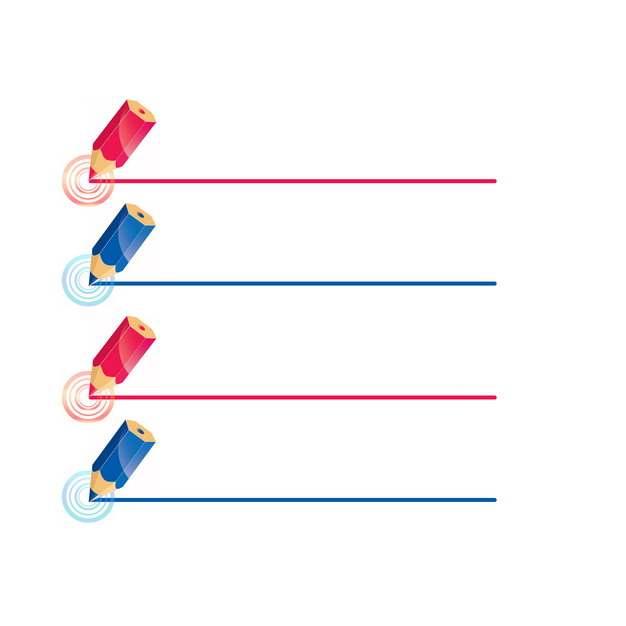 卡通铅笔和彩色线条分割线881977png图片素材
