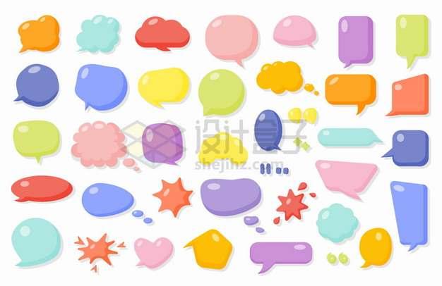 各种糖果色卡通气泡云朵对话框文本框png图片素材