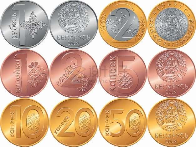 12款白俄罗斯卢布货币硬币外国钱币png图片素材