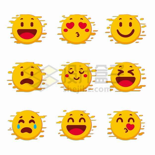 9款故障风的黄色表情包png图片素材