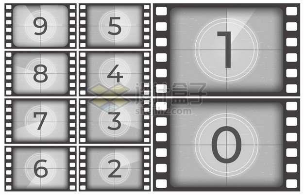 灰黑色的电影视频倒计时画面418205png矢量图片素材