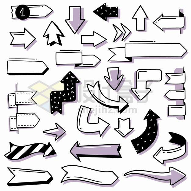 各种黑白色阴影卡通手绘方向箭头png图片素材