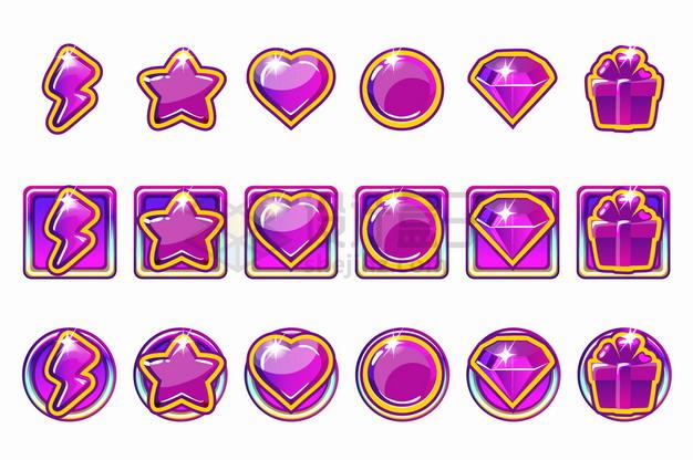 紫色闪电五角星心形圆形水晶钻石游戏宝石按钮png图片素材 UI-第1张