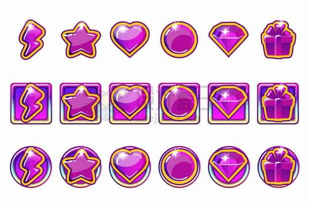 紫色闪电五角星心形圆形水晶钻石游戏宝石按钮png图片素材