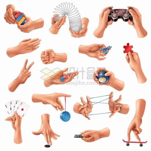 各种手指玩具双手操作魔方彩虹圈弹力圈游戏手柄悠悠球等png图片素材 休闲娱乐-第1张