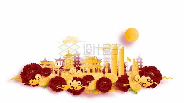彩色剪纸叠加中国风福州城市风景547210png矢量图片素材