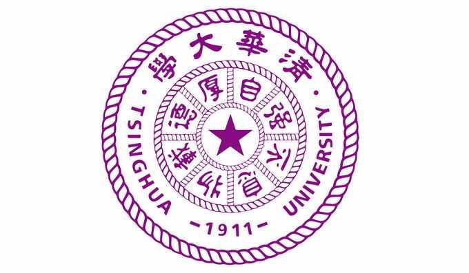 清华大学校徽图案免抠图片素材|AI+PNG