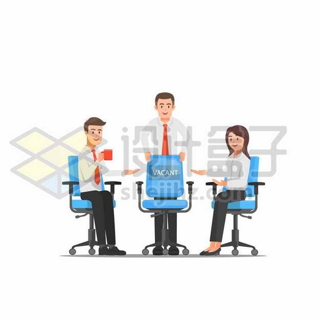 卡通商务人士开会空着的位置空着的职位105444png矢量图片素材