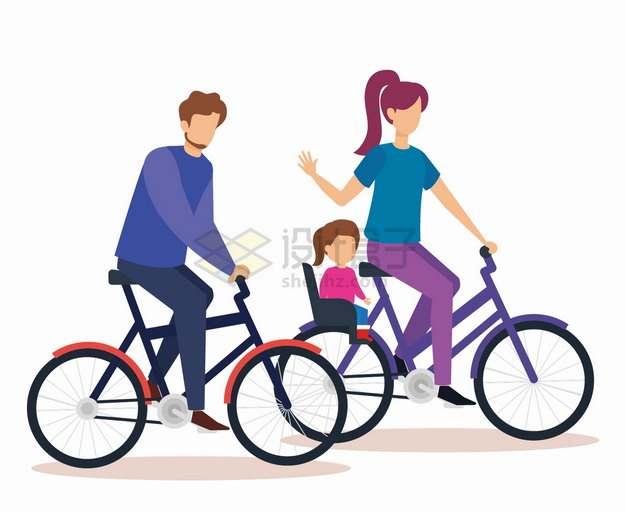一家三口骑自行车出行郊游扁平插画png图片素材