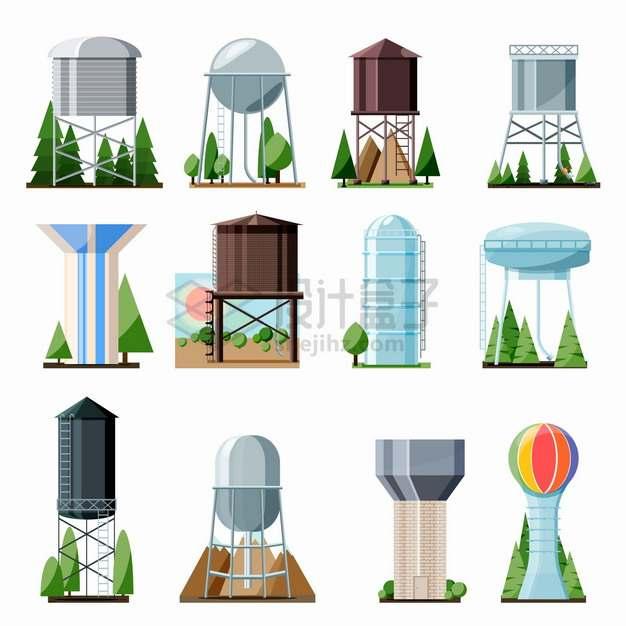12款卡通水塔扁平插画png图片素材