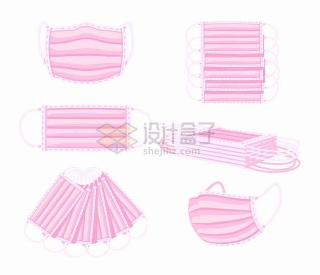 粉红色一次性医用口罩png图片素材