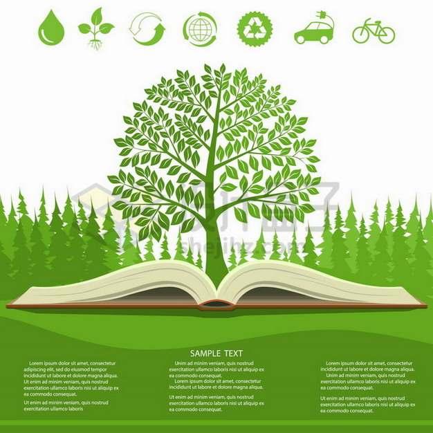 打开的书本中长出了一棵大树绿色剪影349170png矢量图片素材