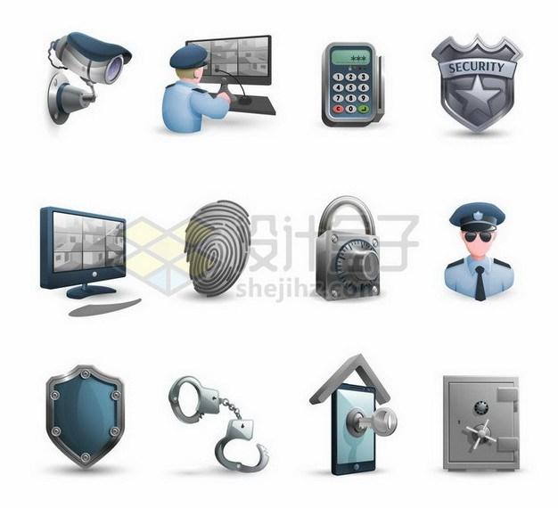 监控摄像头密码锁指纹锁等安全设施501375png矢量图片素材 IT科技-第1张