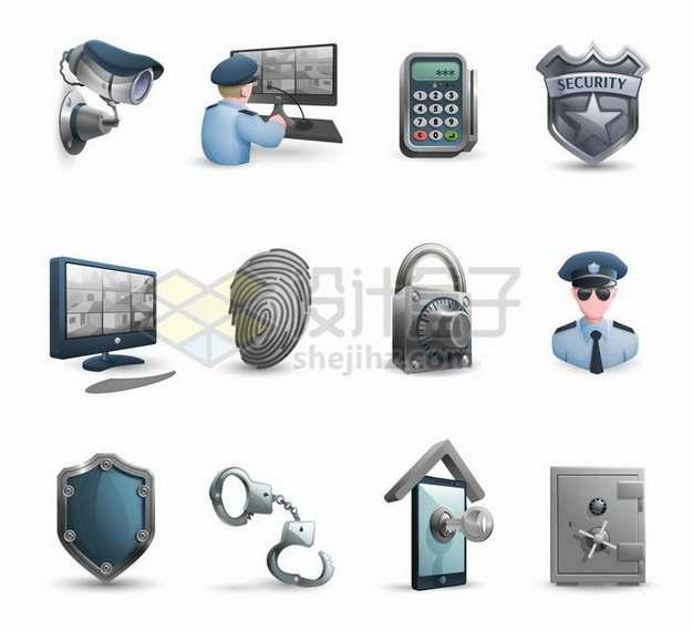 监控摄像头密码锁指纹锁等安全设施501375png矢量图片素材