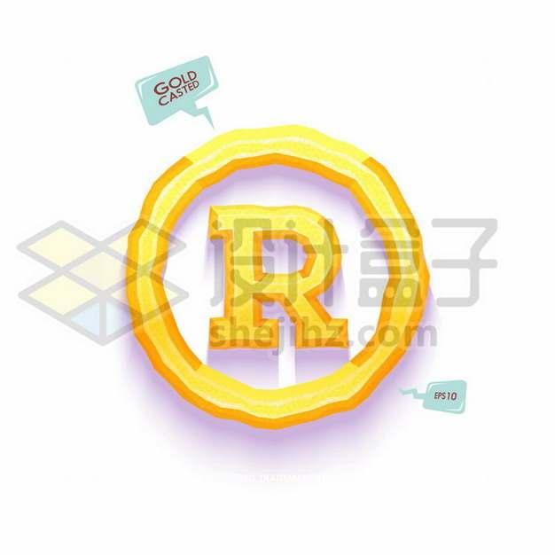 金色立体R圈商标注册符号408978png矢量图片素材