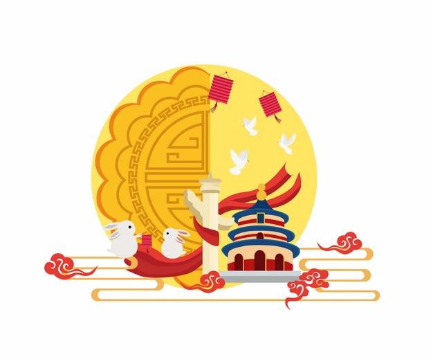 国庆节中秋节双节同庆月饼玉兔天坛329291png矢量图片素材 节日素材-第1张