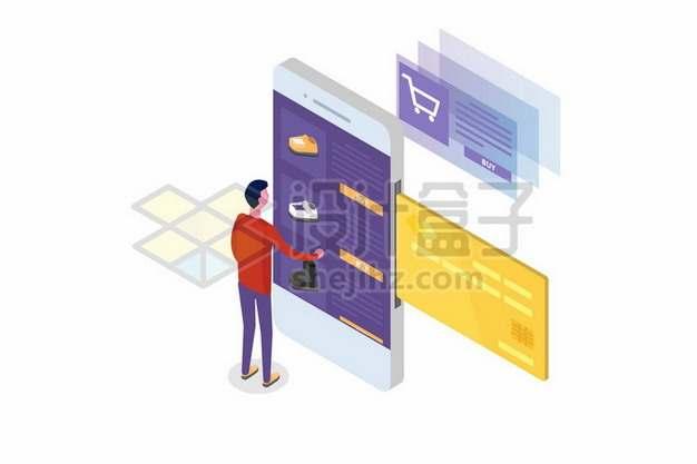 2.5D风格年轻人在手机上购物531654png矢量图片素材