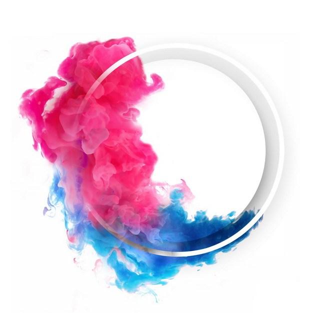 抽象红蓝色烟雾环绕的圆形边框文本框信息框标题框120356png图片免抠素材 边框纹理-第1张
