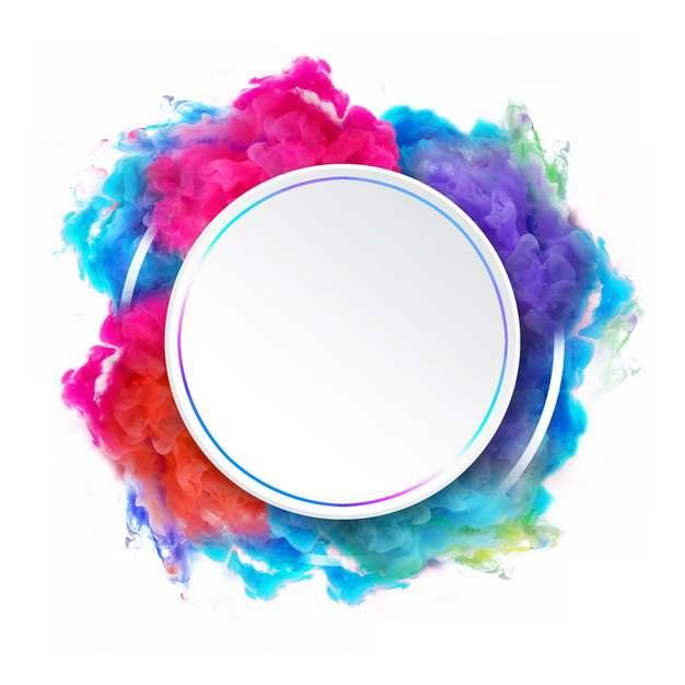 抽象红蓝紫色烟雾环绕的圆形边框文本框信息框标题框503135png图片免抠素材