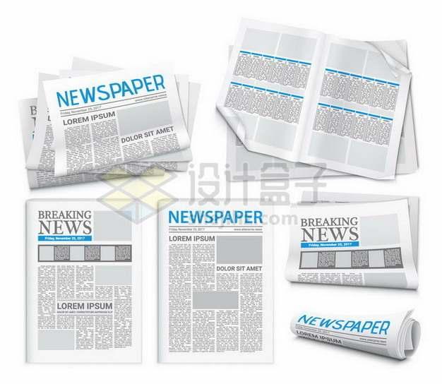各种不同姿势摆放的报纸604592png矢量图片素材