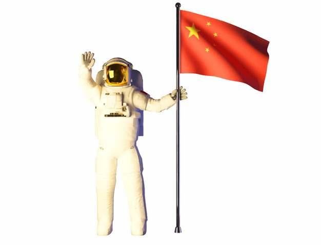 身穿宇航服的宇航员扶着五星红旗国旗834244png矢量图片素材