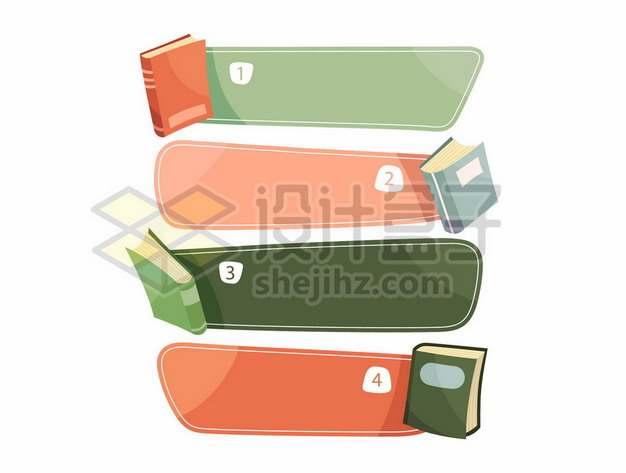 4款书籍书本PPT信息图表文本框574296png矢量图片素材