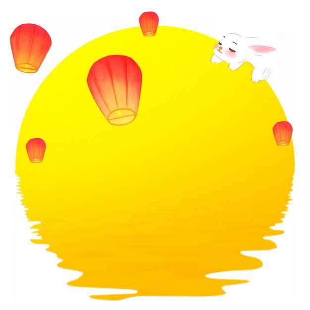 水面上的黄色月亮图案和孔明灯玉兔中秋节装饰643824png免抠图片素材