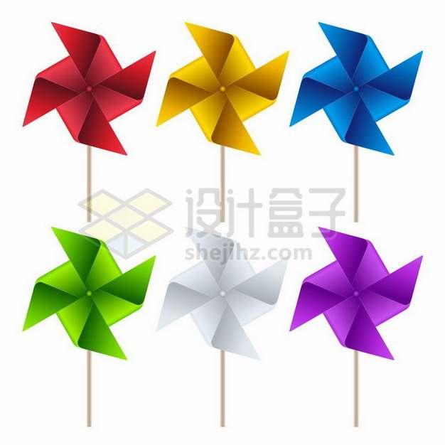 6种颜色的纸风车971359png矢量图片素材