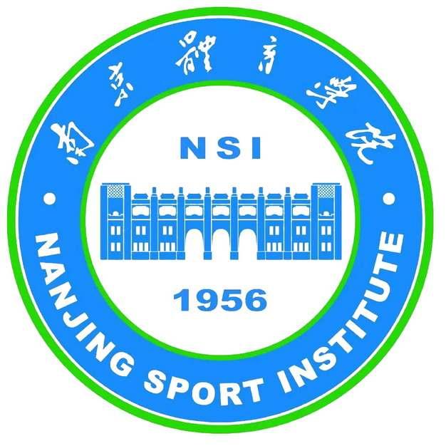 南京体育学院校徽标志257003png免抠图片素材