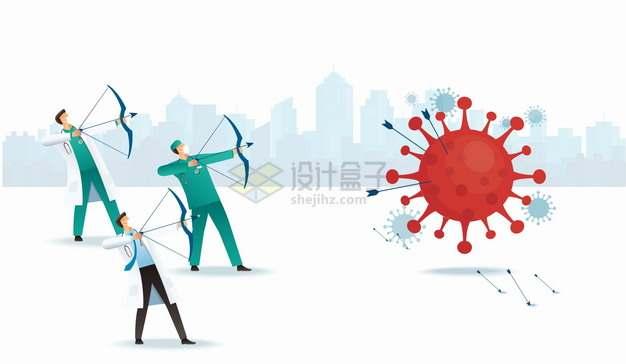 卡通医生医护人员用弓箭射箭攻击新型冠状病毒png图片素材