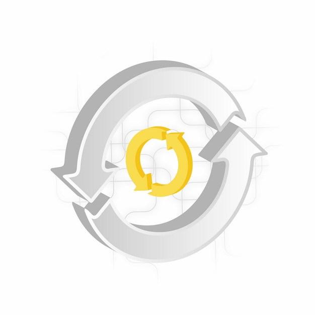 灰色黄色循环箭头方向箭头803318png矢量图片素材 线条形状-第1张