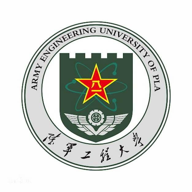 陆军工程大学校徽标志163948png免抠图片素材