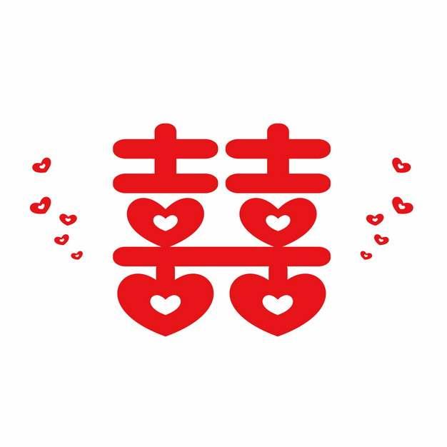红双喜卡通字体118573png矢量图片素材