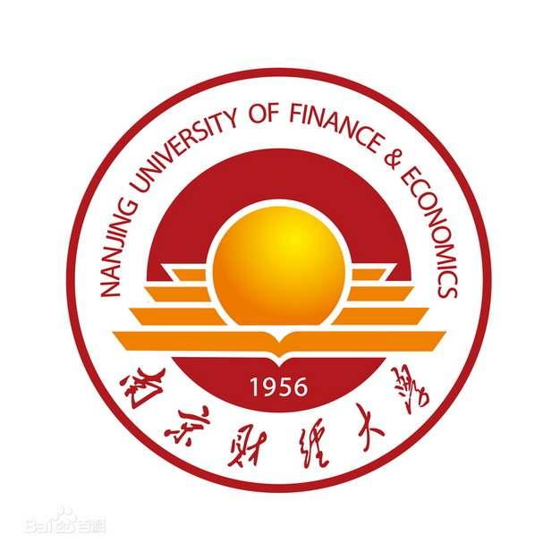 南京财经大学校徽标志563879png免抠图片素材