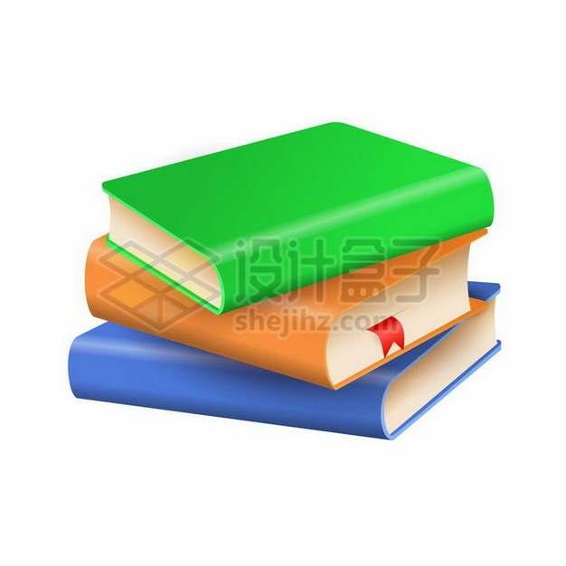 三本叠放在一起的书本插画574703png矢量图片素材